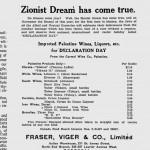 zionist_dream_balfour2