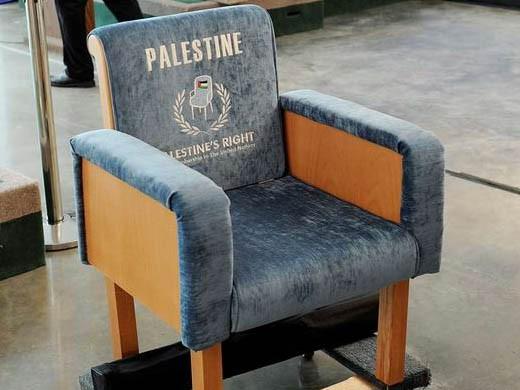 palestina_stoel