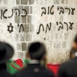 racisme_israel