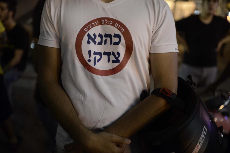 fascisme_israel2