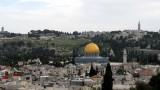 jerusalem-panorama-dome-of-rock