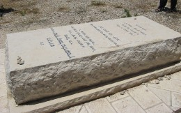 1024px-Baruch_Goldstein_tomb