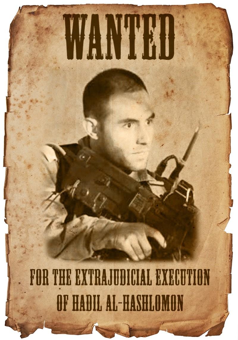 al-hashlomon-killer-wanted-poster