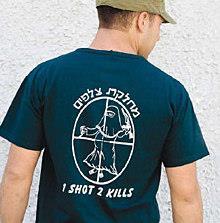 t-shirt israel twee voor de prijs van een