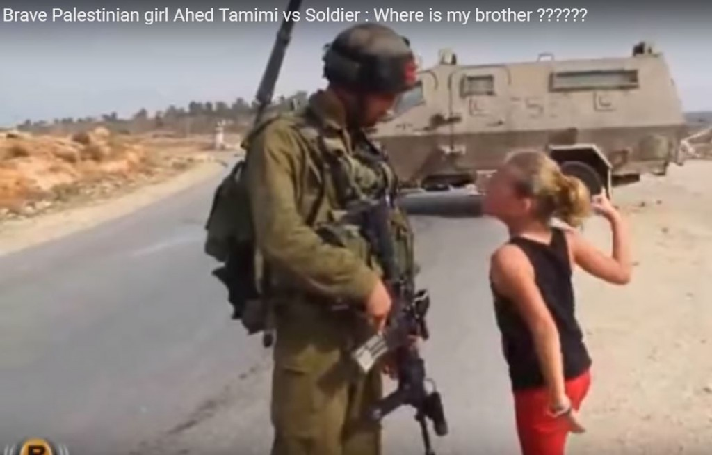 ahed-tamimi-2012