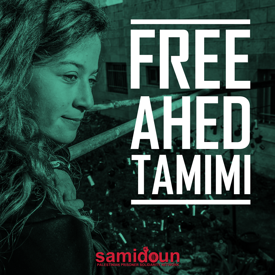 ahed-tamimi-2017
