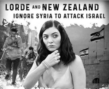lorde-washingtonpost-ad
